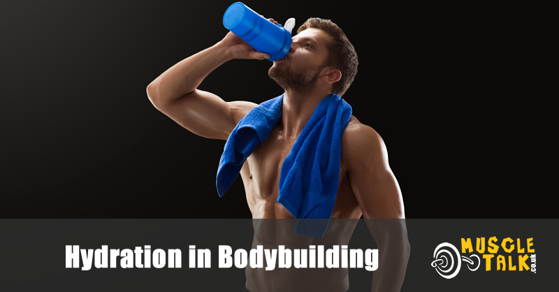 Bodybuilding drinking water during workout